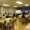 デイサービスセンター合同研修会を開催しました♪
