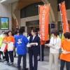 薬剤師会の街頭キャンペーンに参加しました!!