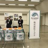 薬学生のための合同企業説明会に参加しました♪